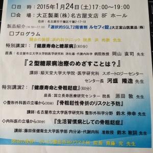 2015-01-25 10.07.24
