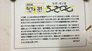 2016-05-26 12.57.45