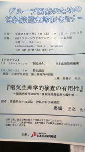 IMG_3955[1]